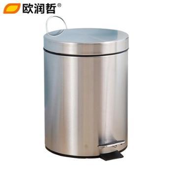 欧润哲不锈钢砂光脚踏垃圾桶加厚静音缓降时尚客厅卧室清洁桶厕所家用收纳桶