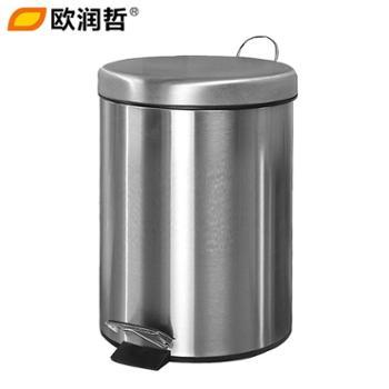 欧润哲客厅卧室8L缓降静音款不锈钢脚踏垃圾桶厨房卫生间厕所卫生清洁桶