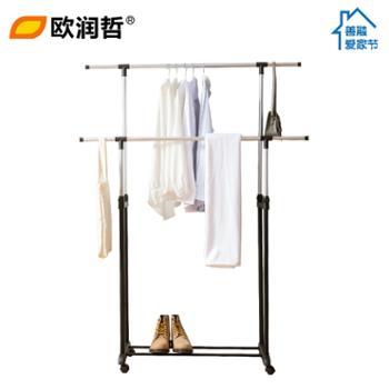 欧润哲平行双杆可升降伸缩晾衣架阳台便捷晾晒衣杆