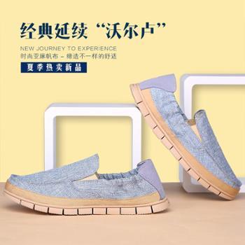 透气男士帆布鞋男鞋懒人鞋子夏季亚麻休闲鞋一脚蹬轻便老北京布鞋