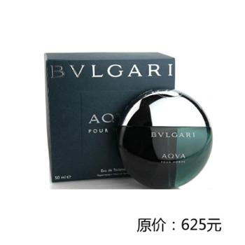 Bvlgari 宝格丽Aqva 水能量(碧蓝)男性香水 50ml