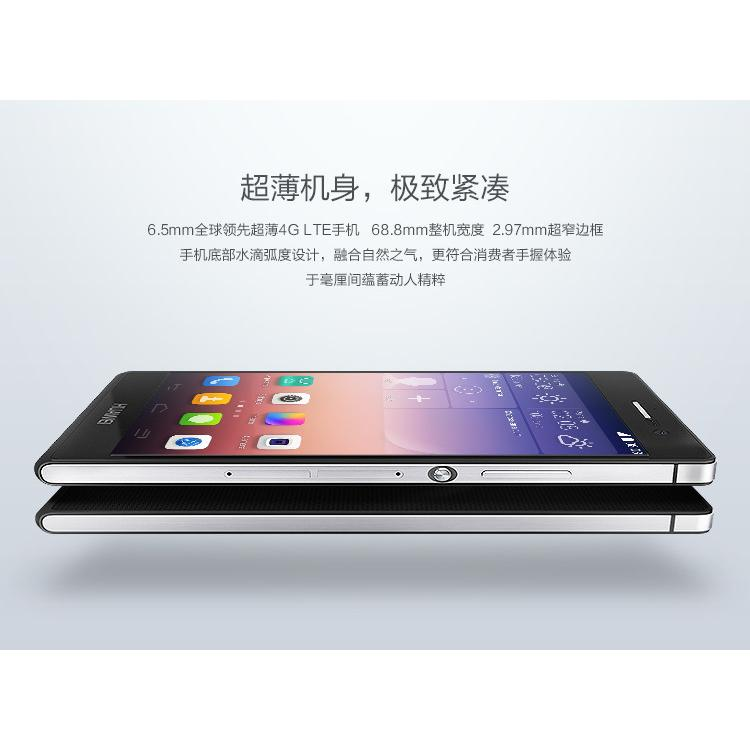 Huawei 华为 P7 L09 电信版图片