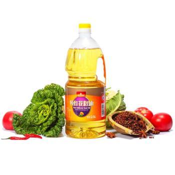 新疆特产绿色有机2.5升装红花籽油仅限新疆活动购买,其他地区暂不发货