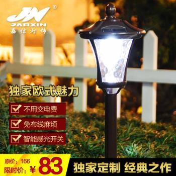 嘉信 太阳能灯户外灯庭院灯草坪灯 家用超亮防水别墅花园景观灯