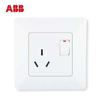 ABB由雅一位三极带开关插座AP22353-WW10A