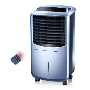 【正品包邮】艾美特 制冷 空调扇 CFW10RI 遥控冰冷扇 冷风扇 冷风机 冷气扇