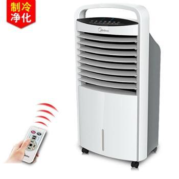 正品包邮美的空调扇单冷遥控制冷风扇家用静音加湿移动冷风机AC120-15BRW