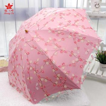 红叶新款小清新二折叠女蕾丝黑胶防紫外线遮阳晴雨两用伞