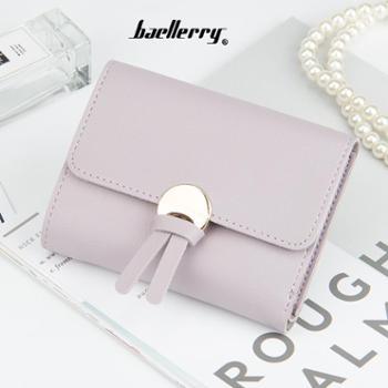 新款搭扣钱包女士短款流苏钱夹多卡位日韩版皮夹小钱包三折零钱包
