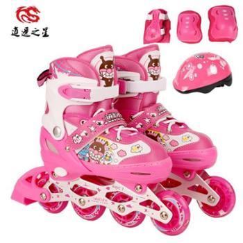 逍遥之星儿童溜冰鞋儿童套装单闪直排轮滑鞋