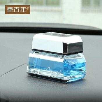 香百年汽车香水座式 创意车载香水 车内香水车用香水摆件饰品