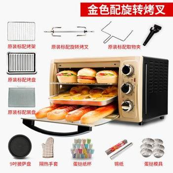 Galanz/格兰仕 KWS1530X-H7R烤箱家用烘焙多功能全自动电烤箱30升