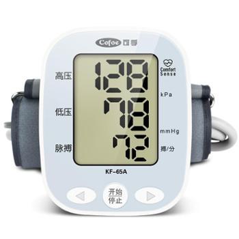 【正品包邮】量血压家用全自动上臂式老人语音电子测量仪器精准测血压的仪器