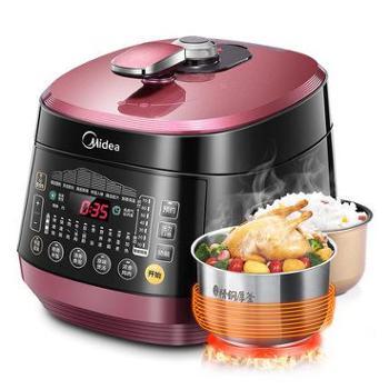 Midea/美的 WQS50B10 电压力锅双胆正品 5l智能高压锅饭煲3-4-6人