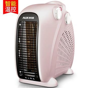 奥克斯暖风机家用取暖器办公室小太阳电暖器迷你浴室省电暖气节能