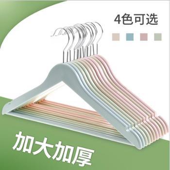 (日常居家生活用品)衣架10个无痕衣架衣柜家用塑料成人多功能防滑吊带衣挂白色衣撑干湿两用