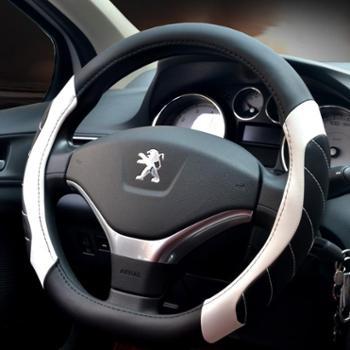 新款D型方向盘套四季通用汽车把套打孔按摩防滑透气时尚平底专用