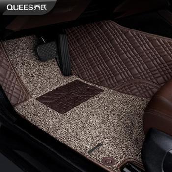 乔氏汽车专车专用大众现代本田宝马奥迪米洛脚垫103018