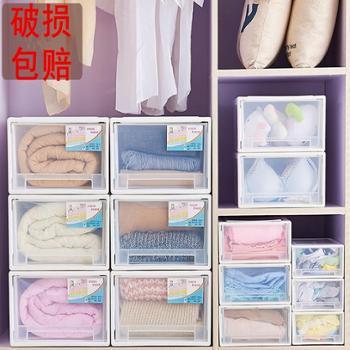 透明塑料衣柜收纳盒收纳柜化妆品收纳箱玩具储物柜内衣整理箱鞋盒