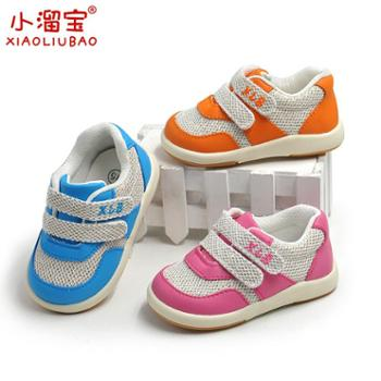 小溜宝春秋款机能鞋软底学步鞋婴幼儿鞋子胶底防滑宝宝鞋男女童鞋