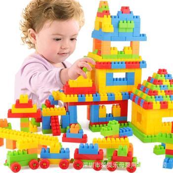 儿童大颗粒塑料积木200粒宝宝幼儿园早教益智玩具拼插拼装