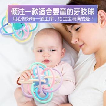 牙胶球0-3-6-12个月益智玩具新生儿童宝0-1岁婴儿手摇铃
