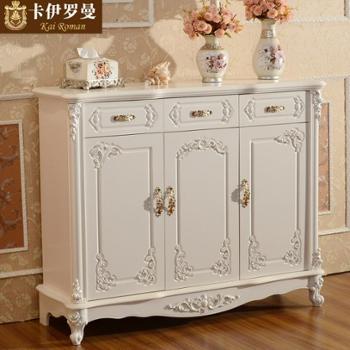 欧式鞋柜实木多功能抽屉储物柜杂物柜客厅家具白色正品