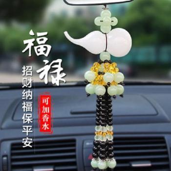 汽车香水挂件汽车内饰用品保平安琉璃葫芦挂件