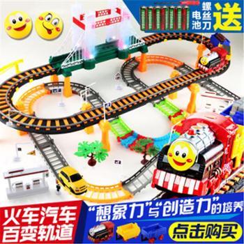儿童玩具车赛车宝宝电动小火车轨道车套装汽男孩