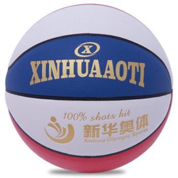 篮球室外水泥地耐磨比赛训练成人翻毛7号中小学生5号儿童蓝球