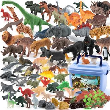 儿童侏罗纪恐龙玩具套装霸王龙塑胶仿真动物模型男孩礼物场景模型
