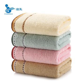 【628搜实惠】 洁玉毛巾 1条装 晴朗系列毛巾 全棉吸水 团购福利