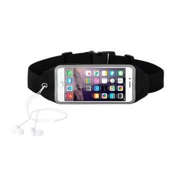 反光运动腰包手机可触屏透明跑步腰包大号手机袋