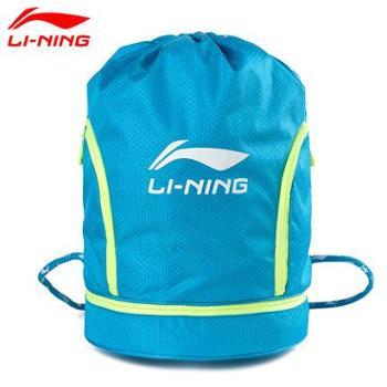 Lining/李宁游泳双肩包干湿分离包防水旅行便携背包