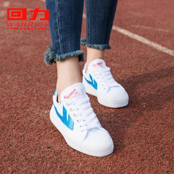 回力经典男女鞋情侣低帮运动休闲帆布板鞋