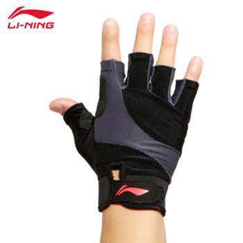 Lining/李宁运动健身手套男/女式防滑半指手套