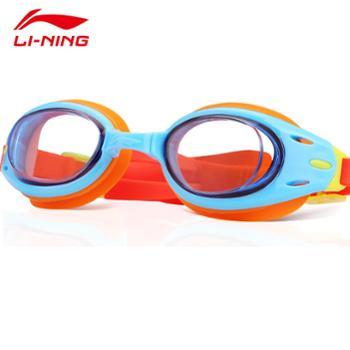 李宁/LINING儿童游泳眼镜6-12岁防雾泳镜1副装