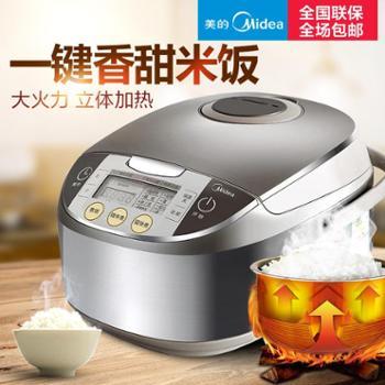 电饭煲Midea/美的MB-FS4026电饭煲锅智能预约4L迷你3-4-5人正品