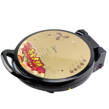 美的电饼铛JHN34Q双面悬浮加热家用电烙饼锅蛋糕机大烤盘烤饼机