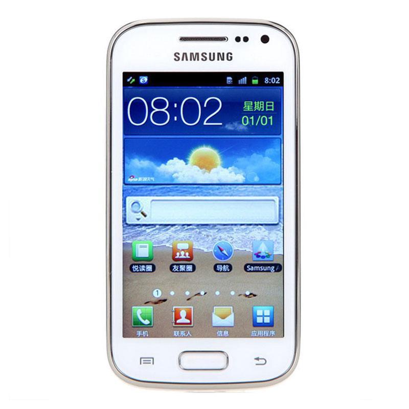 三星i00报价白色_三星GTI81603G手机白色WCDMAGSM善