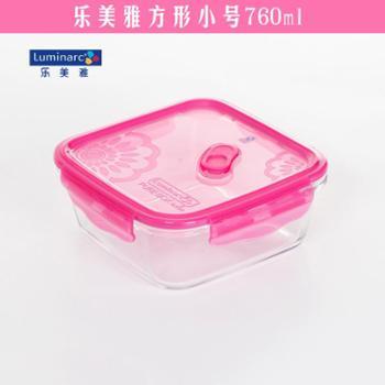 乐美雅梦幻大丽花保鲜盒全钢化玻璃保鲜盒正方形760ml-L5312