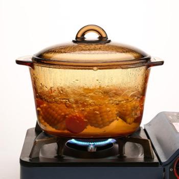 乐美雅法国进口超耐热玻璃琥珀直烧锅3L
