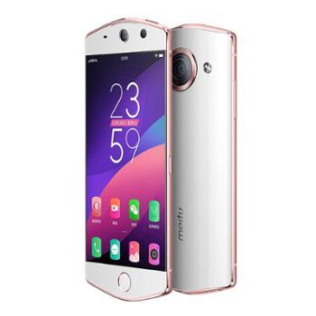 【送1年延保】Meitu/美图 M6s 64GB 全网通4G手机 5.0英寸