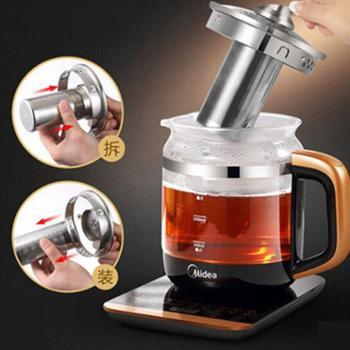 Midea/美的 美的GE1703c养生壶多功能煮茶保温