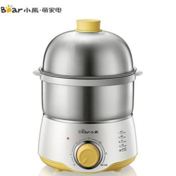 小熊煮蛋器ZDQ-A07U1