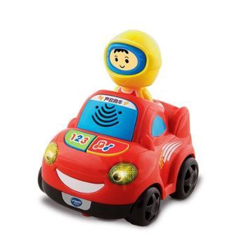 vtech/伟易达汽车玩具143418