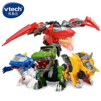vtech/伟易达变形恐龙-守护者·翼龙