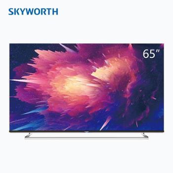 创维(Skyworth)Q6A4K超高清电视智能网络液晶电视机AI语音护眼电视65Q6A(65英寸)