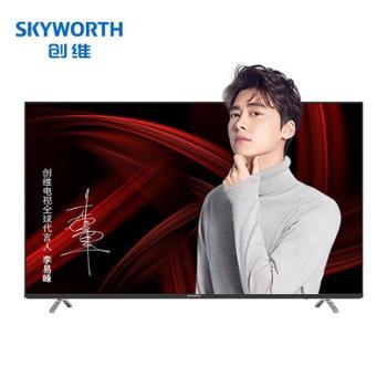创维(SKYWORTH)55H9D55英寸4K超高清HDR超薄护眼全面屏2.0人工智能语音蓝牙网络液晶平板电视机家电