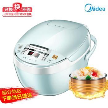 美的(Midea)电饭煲家用电饭煲MB-FB30simple101